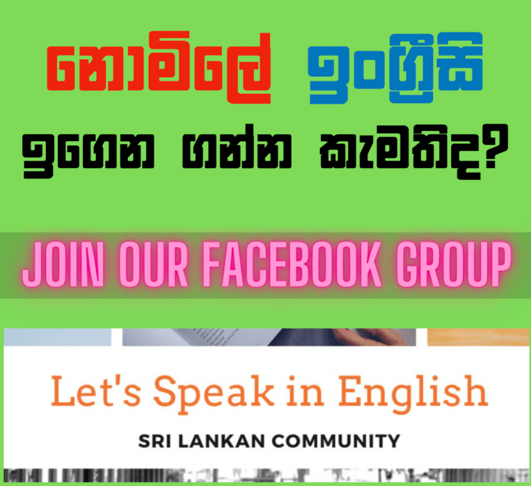 Let's Speak in English Group
